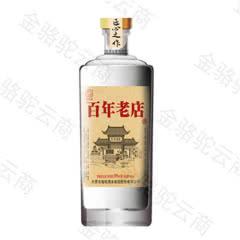 39°金骆驼百年老店清香型内蒙古特产500ml