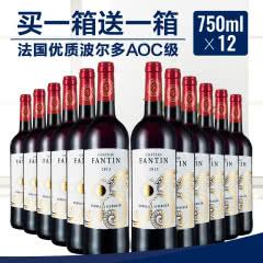 【拉蒙】芳汀酒庄 波尔多AOC级 法国原瓶进口 干红葡萄酒750ml*6整箱装