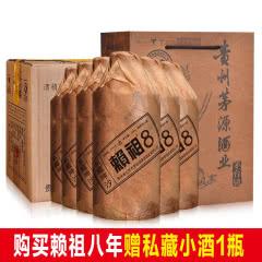 53°赖祖8年纯粮食国产高度坤沙酱香高粱白酒500ml*6