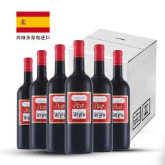 西班牙原装进口卡贝亚酒庄艾多干红葡萄酒 750ml*6