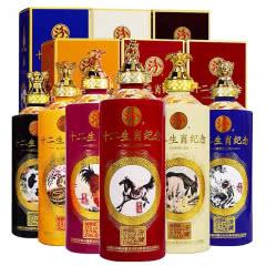 53°汾酒集团【十二生肖收藏酒】清香型白酒整箱礼盒475ml(12瓶)