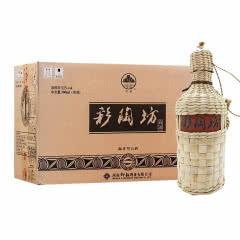河南酒 仰韶彩陶坊酒陶香型白酒52度500mL 8瓶整箱