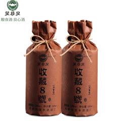 53°蒙特泉收藏8号 浓香型白酒500ml(2瓶装)