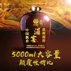 【新品首发 震撼上市】52°贵州湄窖5000ml