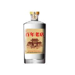 42°金骆驼百年老店清香型内蒙古特产500ml