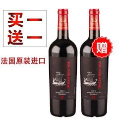 法国原瓶进口红酒波尔多产区AOC级龙船图玛拉干红葡萄酒750ml