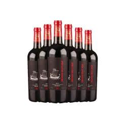 法国原瓶进口龙船图玛拉干红葡萄酒750ml*6