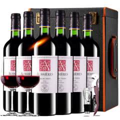 【ASC行货】法国原瓶进口拉菲奥希耶西爱干红葡萄酒红酒整箱礼盒装750ml*6
