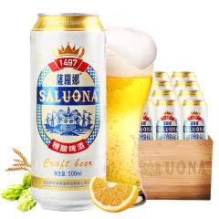 萨罗娜精酿啤酒 比利时风味白啤酒500ml(24听装)