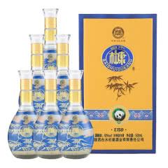 52度陕西白水杜康U50 500ml(6瓶)