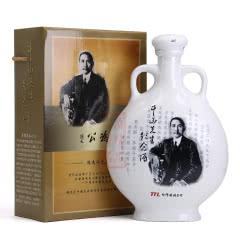 52°玉山高粱酒天下为公中山先生纪念酒原窖五年白酒700ml