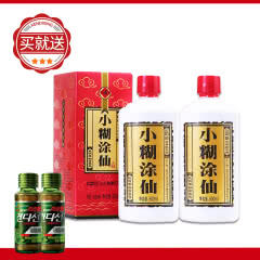 小糊涂仙(普仙) 浓香型白酒 52度500ml2瓶装 送肯迪醒2瓶