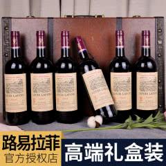 法国路易拉菲红酒传说干红葡萄酒六支整箱中秋礼盒装