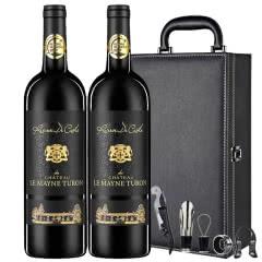 法国(原瓶原装)进口红酒14度AOP级赛森堡干红葡萄酒750ml*2(红酒礼盒)