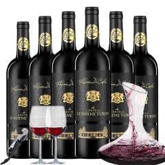 法国(原瓶原装)进口红酒14度AOP级赛森堡干红葡萄酒750ml*6(红酒套装)