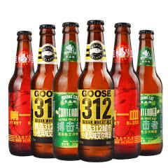拳击猫搏鹅岛精酿啤酒三口味组合355ml (6瓶装)