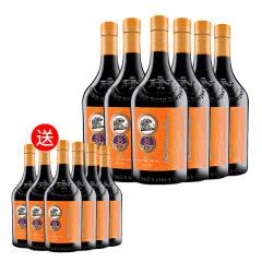 澳大利亚原瓶进口红酒 西拉干红葡萄酒14度750ml*6瓶 澳洲红酒
