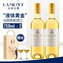 拉蒙 劳雷特酒庄(副牌) 波尔多AOC级 法国原瓶进口 贵腐甜白葡萄酒750ml*2双支装