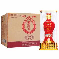 西藏特产白酒藏佳纯青稞圣酒 西藏青稞酒青稞白酒浓香型500ml 52度6瓶整箱