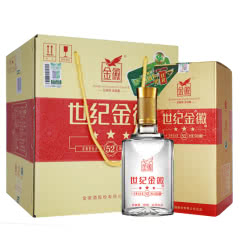 52°金徽酒世纪金徽三星500mL*4整箱装甘肃名酒浓香型纯粮白酒