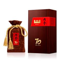 【限量发售】52度酒鬼(JIUGUI)内参收藏纪念酒 馥郁香型高度白酒 500ml单瓶装