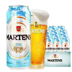 比利时进口啤酒麦蒂斯白啤酒橘子果味白啤酒500ml(24听装)