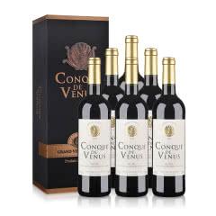 法国红酒法国整箱(原瓶进口)维纳斯贝壳干红葡萄酒750ml(6瓶装)