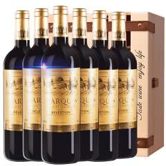 法国红酒(原瓶进口)梦图侯爵干红葡萄酒750ml*6瓶 木箱款 中秋礼盒