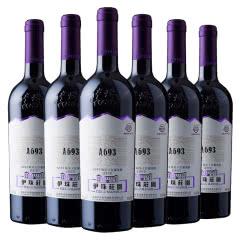 新疆特产红酒 伊珠A693梅乐干红葡萄酒13度750ml 6支整箱