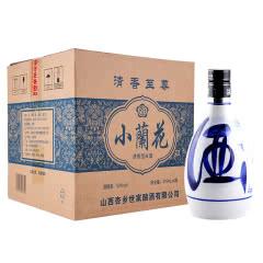 53°杏亨杏花村小兰花白酒475ml(4瓶装)