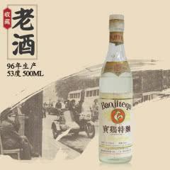 宝鸡特曲 96年产  高度 摆柜收藏白酒酒 陈年老酒  单瓶