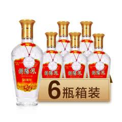 50°浏阳河浓香型高度白酒 50周年酒 475ml*6整箱装