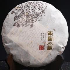 【昔归】南国公主武侯遗种普洱茶生茶357g茶叶