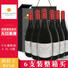MH1908整箱装麦赫恩岩道系列澳洲进口红酒混酿bin8干红酒庄红葡萄酒6支装网红酒