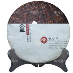 【大树原料】南国公主公元225 普洱茶熟茶357g茶叶