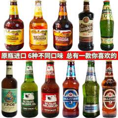俄罗斯原瓶进口啤酒 9号烈性贝里麦德维熊老米勒 精酿黑啤黄啤(6瓶热销啤酒组合)