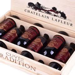 法国进口红酒拉斐教皇N07干红葡萄酒红酒整箱红酒礼盒装750ml*6