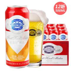 麦嘉堡清爽小麦黄啤酒整箱500ml(12听装)
