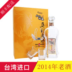 【2014年老酒】45°台湾八八坑道高粱酒 马到成功台湾白酒礼盒装600ml/瓶