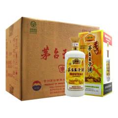 53°茅台王子酒王子珍品(2012年)公斤装1000ml1L*6瓶装