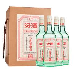 45°杏花村汾酒白酒整箱礼盒(小批量酿造)450ml(4瓶装)
