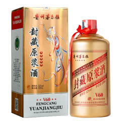 52°贵州茅台镇封藏原浆V60 浓香型白酒500ml单瓶带防伪
