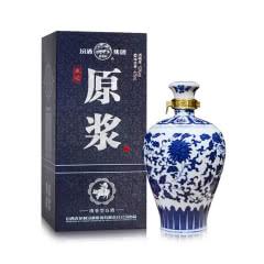 53°汾酒集团杏花村白酒 青花瓷典藏白酒礼盒装475ml