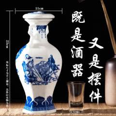 52°泸州产地青花瓷原浆老酒浓香型纯粮食白酒450ml