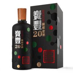 46°宝丰国标老酒20·500ml(新品发售 限时促销)