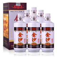 53°金沙1935酱酒500ml(6瓶装)