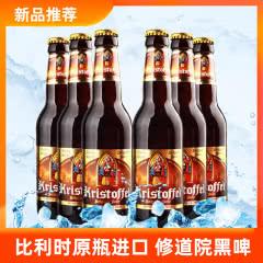 比利时进口啤酒修道院克里斯多福黑啤酒330ml(6瓶装)
