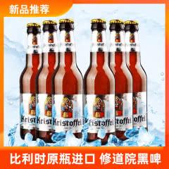 比利时进口修道院啤酒克里斯多福白啤酒330ml(6瓶装)