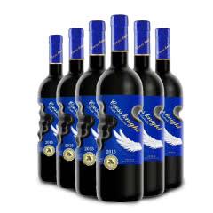 澳大利亚 进口十字骑士西拉干红葡萄酒750ml*6瓶(蓝天使)