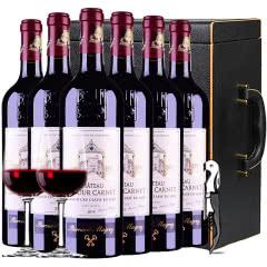 (列级庄·名庄·正牌)法国红酒拉图嘉利酒庄2014干红葡萄酒750ml*6